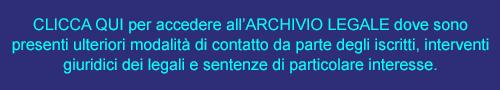 archivio_legale