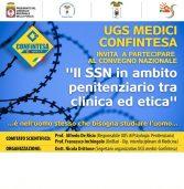 Il SSN in ambito penitenziario tra clinica ed etica